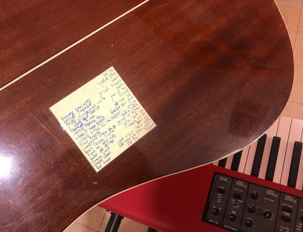 memorize a song list to play